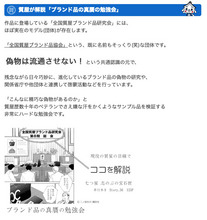 nanatsuya2.jpg