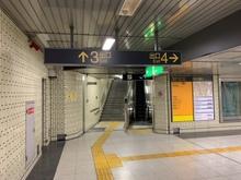 中村区役所駅から質トダ屋の道順1_中村区役所駅・3番出口