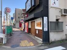 中村区役所駅から質トダ屋の道順3_太閤通を名古屋駅方面へ1