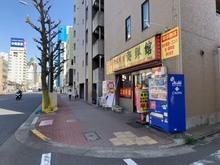 中村区役所駅から質トダ屋の道順6_太閤通を名古屋駅方面へ5