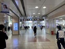 名古屋駅から質トダ屋までの道順2・JR名古屋駅から太閤通口へ