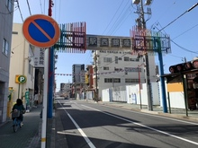 名古屋駅から質トダ屋までの道順5・昭和通り駅西銀座