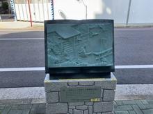 名古屋駅から質トダ屋までの道順6・秀吉が生まれてから天下統一を果たすまでの大出世ストーリーを表現したモニュメント